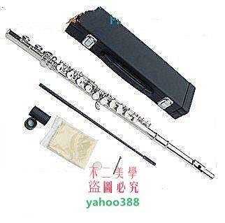 美學88高檔長笛專業演奏級 16孔加E鍵C調 笛子樂器鍍鎳銀色長笛初學者❖23