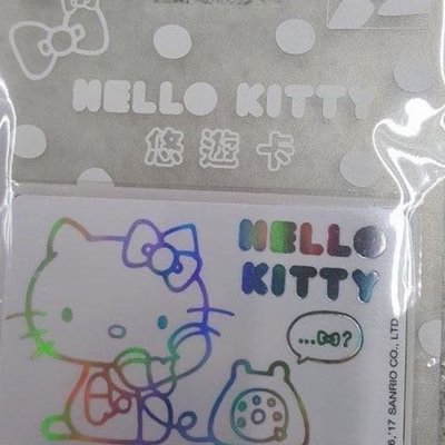 凱蒂貓 三麗鷗 HelloKitty 悠遊卡 Hello kitty 一卡通 悠遊卡 icash2.0  純白 凱蒂貓悠遊卡 call 客訂