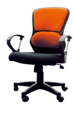 【南洋風休閒傢俱】辦公家具系列-橘高密度泡棉有手辦公椅 辦公書桌椅 (金631-10)