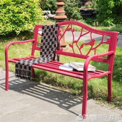 公園椅戶外長椅 休息長凳子商場公共休閑長椅 鐵藝室外長凳子庭院qm