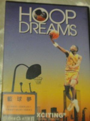 Hoop Dreams 籃球夢  (絕版品)