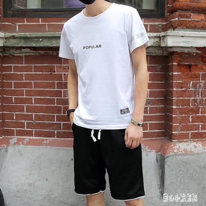 《全館免運》夏季男士短袖T恤韓版時尚 休閒套裝修身半袖 【FOLLOW ME】