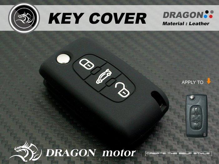 PEUGEOT 107 1007 207 307 SW 407 標緻 汽車 晶片鑰匙 果凍套 矽膠鑰匙包 防刮傷 3鍵式