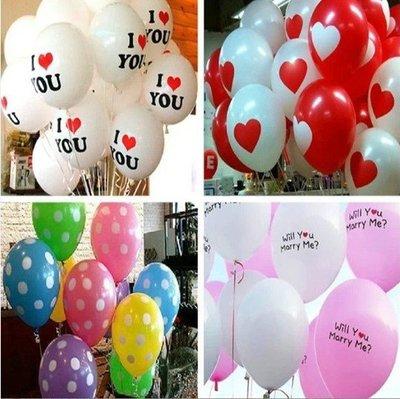 氣球 婚禮道具 節日裝飾 生日裝扮創意韓國婚慶婚房裝飾氣球 12寸加厚圓點乳膠氣球求婚生日氣球