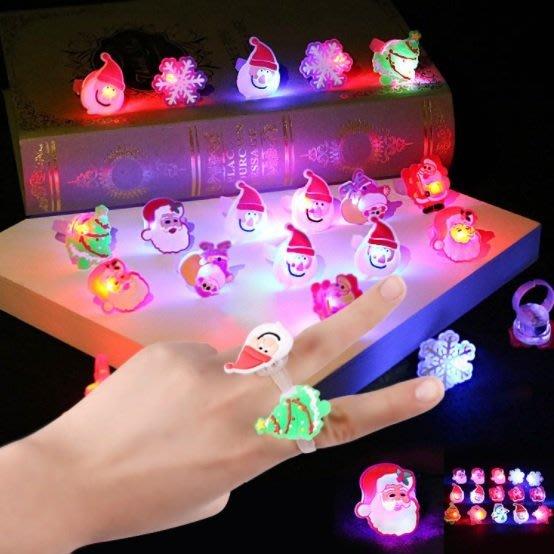 佳佳玩具 ----- 發光 閃光 聖誕 戒子 卡通 聖誕老人 雪人 禮品 贈品 創意禮物 20入 整盒【1625601】