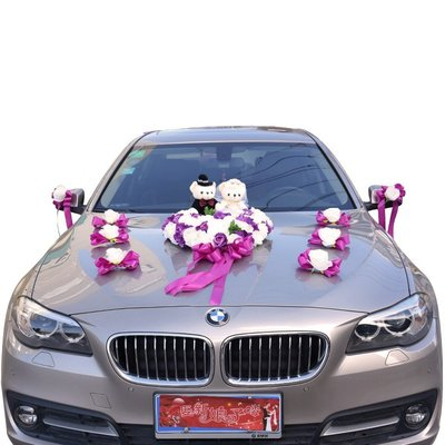LANTERN 婚車裝飾套裝 車頭拉花結婚禮主副婚車頭花小熊仿真花車布置裝飾