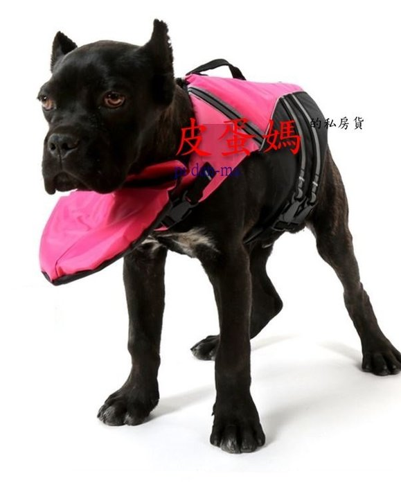 【皮蛋媽的私房貨】CLO0310寵物救生衣/狗泳衣/水療復健衣/浮水衣防嗆水浮力衣-反光條-托下巴設計.狗游泳/浮力背心