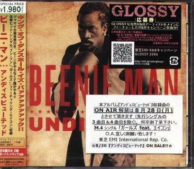 (甲上唱片)  Beenie Man - Undisputed - 日盤  +2BONUS