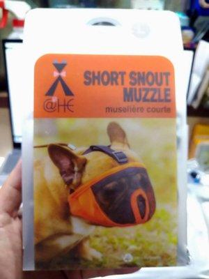 全新 Short Snout Dog Muzzles 狗口罩