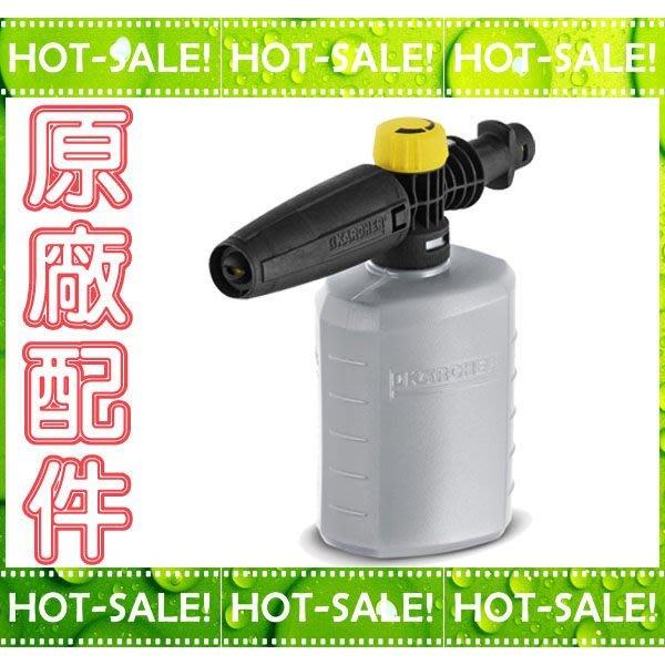 《原廠配件》Karcher FJ6 德國凱馳 K系列 高壓清洗機專用 泡沫噴罐 ( K2/K3/K4/K5適用)