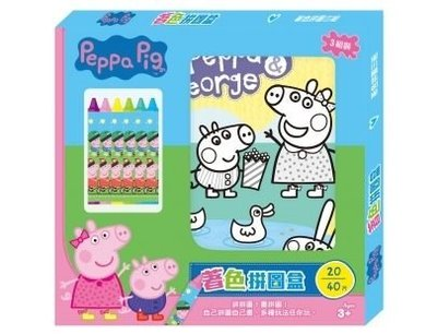 粉紅豬小妹 著色拼圖盒 (附蠟筆) 4714809909162 根華 (購潮8) 佩佩豬