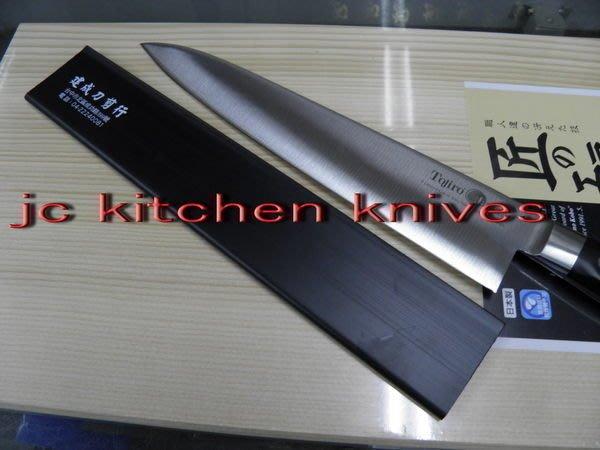 @最專業的刀剪 台中市最知名的建成刀剪行@台灣製造 建成--專業級刀鞘 26.5CM
