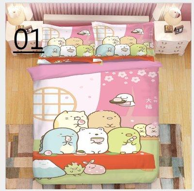 暖暖本舖 日本卡通 角落生物 床包 床單 床裙 床罩 可傳照片給我們 可以幫您訂製專屬喜歡的床包喲