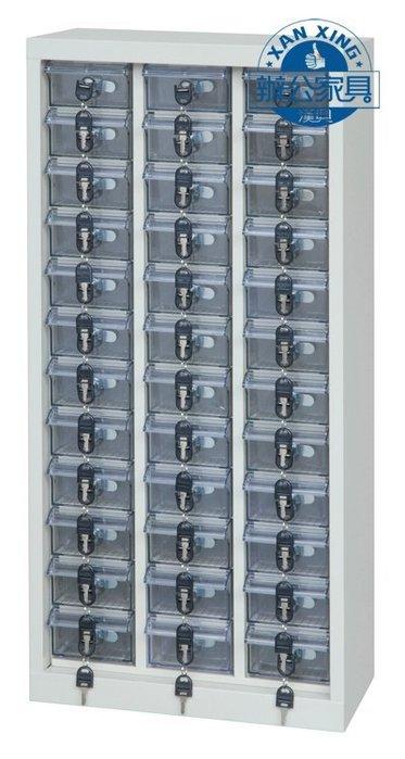 多用途36格手機櫃/零件櫃/台灣製造/品質保證