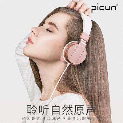有線耳機頭戴式手機音樂帶麥線控有線耳麥帶話筒唱吧全民K歌