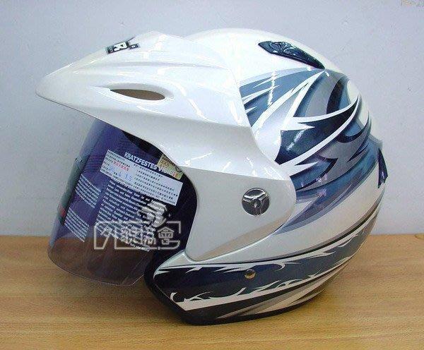 ((( 外貌協會 ))) M2R-sp333紀念版/內襯可拆洗(珍珠白/銀 #15)限定商品