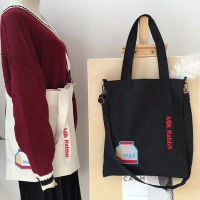 帆布包 包包 手提包 斜挎包 單肩包ins刺繡飄帶單肩帆布包韓國女學生斜跨包文藝手提布袋百搭環保袋