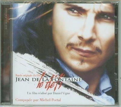 """芳坦-挑戰 (Jean de la Fontaine-Le défi""""- Michel Portal,全新歐版,Eu44"""