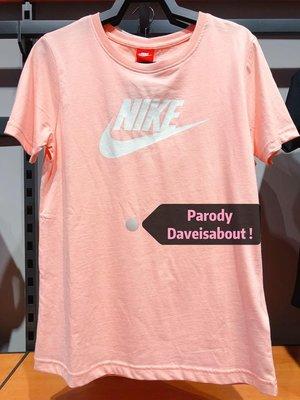 沒有假貨賣你「Parody」Nike Logo 女版 女孩 2018 夏日短TEE 4款 S-XL