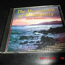 CD   THE MUSICAL OF TRANQUILITY  無IFPI  荷蘭製