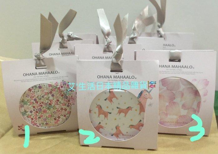 代購   日本製 OHANA MAHARO 限定香膏