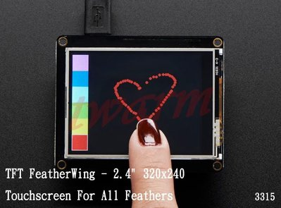 """《德源科技》r) TFT FeatherWing - 2.4"""" 320x240 Touchscreen For  ..."""