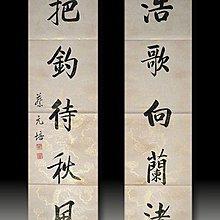 【 金王記拍寶網 】S142 中華民國首任教育總長 蔡元培 款 灑金手繪書法對聯 罕見稀少