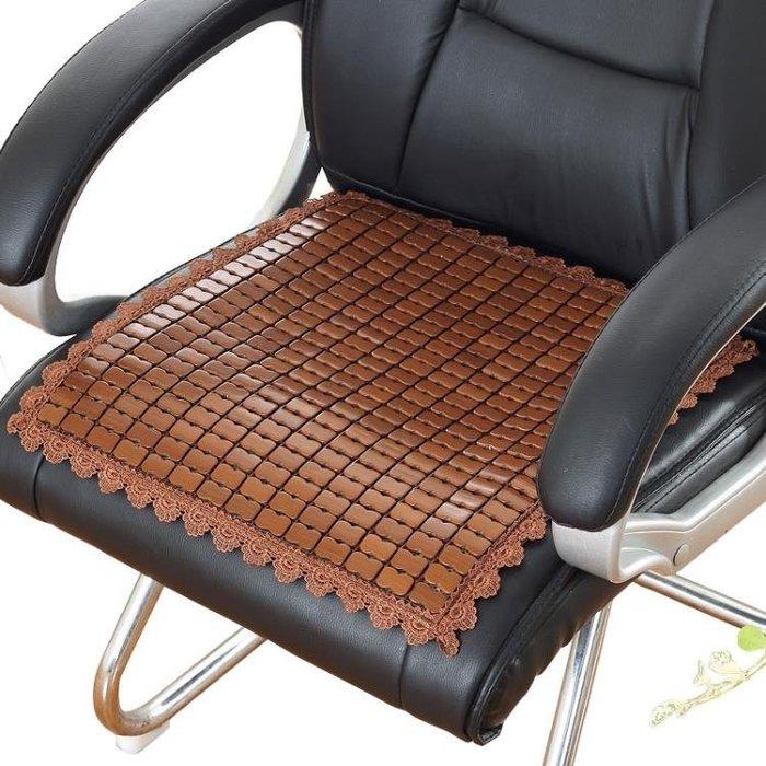 夏季辦公室涼席坐墊防滑透氣電腦餐桌椅子學生汽車座墊椅墊竹涼墊  【全館免運】