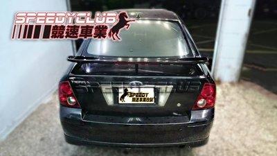 SPEEDY~競速 FORD TIERRA RS LS 尾翼含燈