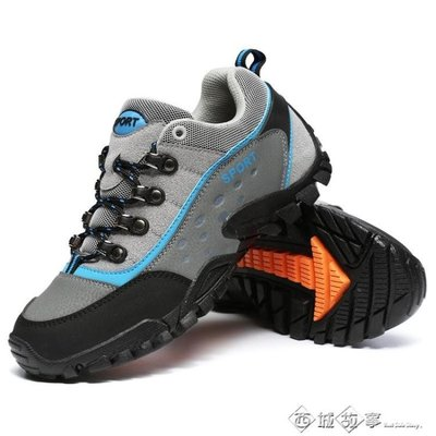 防水登山鞋男春防滑爬山鞋女保暖戶外鞋旅游鞋減震徒步鞋