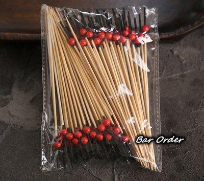 Bar Order~專業調酒 黑頭小紅珠串竹籤 專業用12cm 一包100枝 超低價現貨+預購