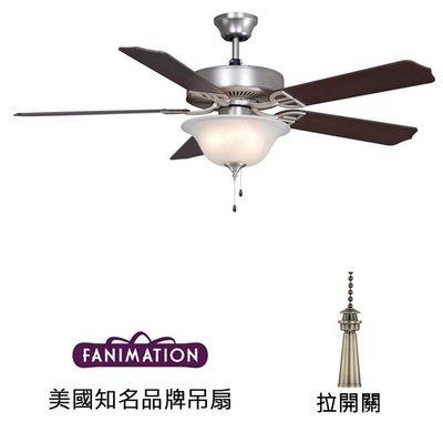 Fanimation Aire D'ecor 52英吋吊扇附燈(BP220SN1)砂鎳色 適用於110V電壓