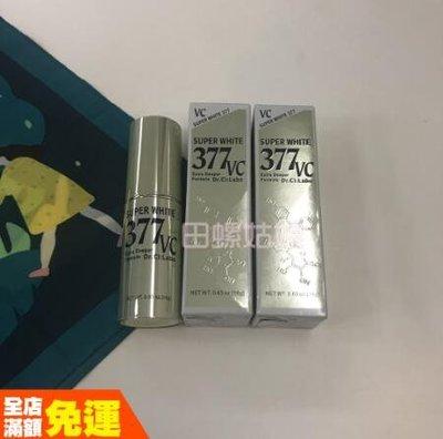 日本 Dr.Ci.Labo 城野醫生377高濃度VC美白淡斑精華18g