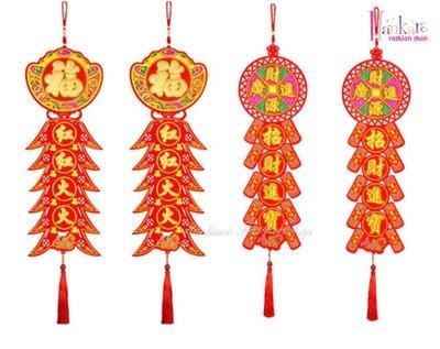 ☆[Hankaro]☆ 春節系列商品精緻植絨金粉雕花對聯掛飾系列