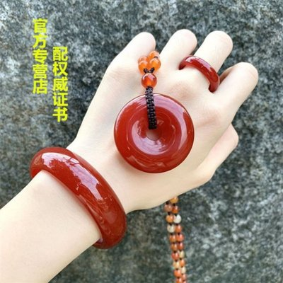 貝琳專賣店正品加寬紅瑪瑙中寬紅瑪瑙手鐲平安扣二件套送戒指優質紅玉髓女款