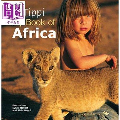我的野生動物朋友 豆瓣推薦 英文原版 Tippi: My book of Africa 法國 自然 動物 蒂皮·德格雷
