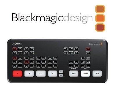 《現貨》BlackMagic Design ATEM Mini 迷你型導播機 【公司貨】