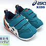 日本品牌asics健康機能童鞋  幼童款輕量運動...