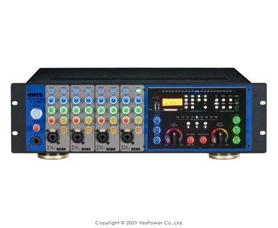 *來電最低價*A-1788 GUTS 全功能 混音功率擴大機 數位迴音/立體聲/藍牙.USB.SD.MP3 悅適影音