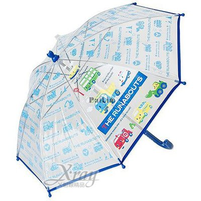 工程車車車大隊透明雨傘(藍.大集合)防...