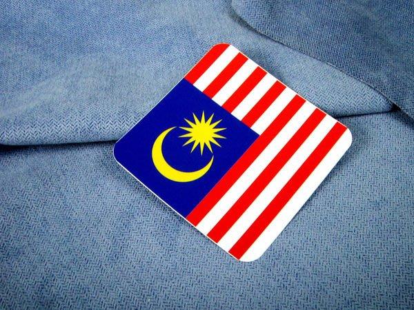 【國旗貼紙專賣店】馬來西亞方形登機行李箱貼紙/抗UV防水/旅行箱/多國可收集訂製