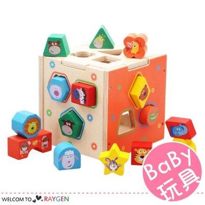 HH婦幼館 木製積木幾何形狀配對玩具智力盒 益智玩具【1Y064M319】