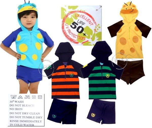 媽咪家【M026】M26男泳衣含帽組 泳衣 泳褲 泳裝 泳帽 泡湯 溫泉~100.110.120.130.140.S.M.L