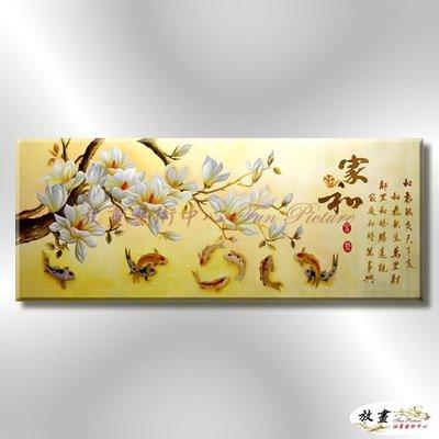 【放畫藝術】玉蘭九如234 純手繪 油畫 橫幅 金黃 暖色系 工筆 招財 求運 開運畫 實拍影片 事事如意 年年有餘