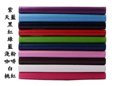 送筆 華碩 皮套 ASUS ZenPad 10 Z300 Z300CL P021 Z300CNL Z300M 保護套 台中市
