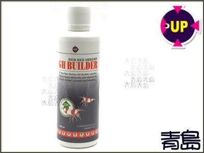AA。。。青島水族。。。E-424-300 台灣UP雅柏----水晶蝦總硬度提升劑(GH)==300ml