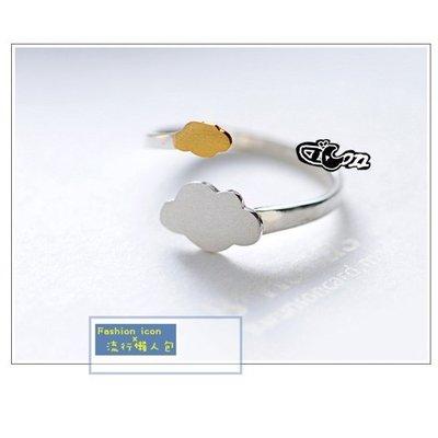 原創設計可愛天氣雲朵療癒戒指 金X銀 今日心情好時尚  關節指戒/可調節 2件免運!