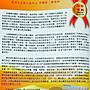 ❤️美麗天使 ❤️葡眾 樟芝菌絲發酵體 樟芝益 995超級營養液(ㄧ箱3480)康爾喜、康爾喜N、衛傑、百克斯 超商取貨付款務必分開下標