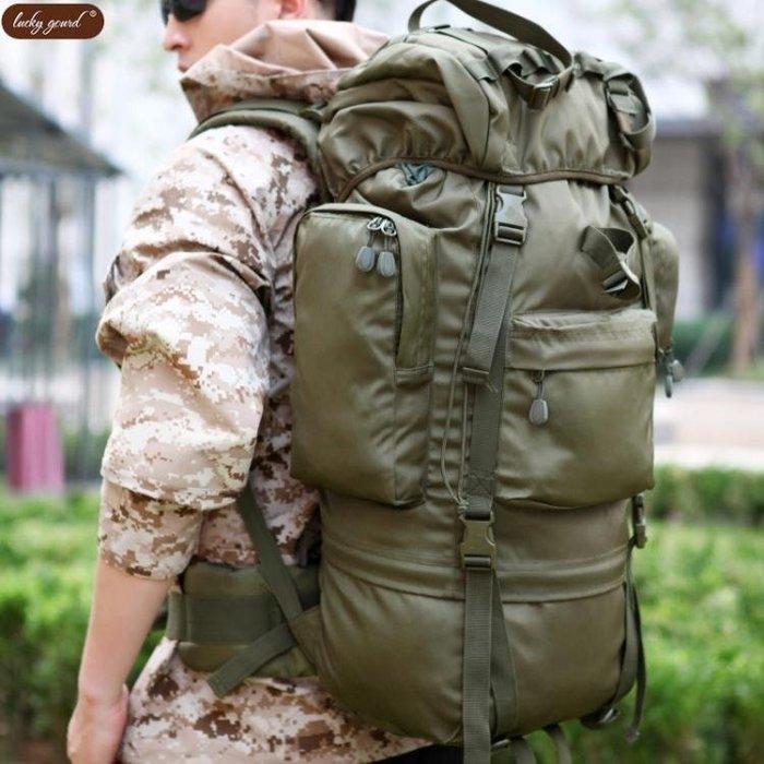 登山包戶外包男女雙肩背包旅行包超大容量山地旅游背囊70L