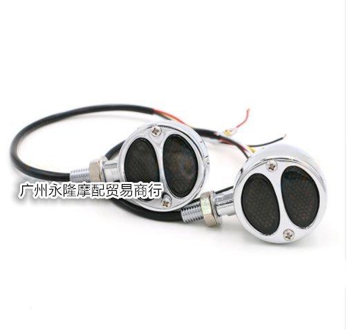 摩托車改裝配件哈雷巡航太子游俠天俊復古LED轉向燈轉彎燈方向燈